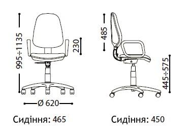 Кресло Комфорт (Comfort GTP) .