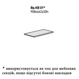 Топ Вр.КВ01*