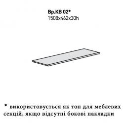 Топ Вр.КВ02*