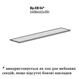 Топ Вр.КВ04*