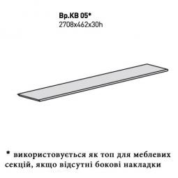 Топ Вр.КВ05*