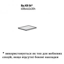 Топ Вр.КВ06*