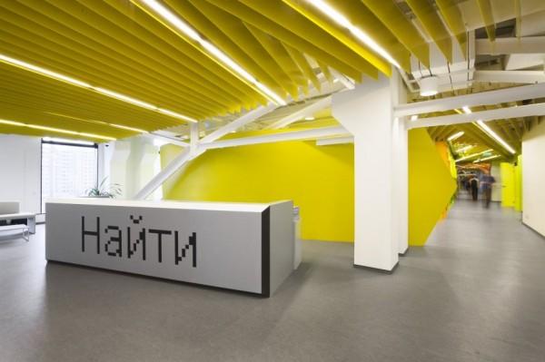 Yandex Office II - новий офіс компанії Яндекс від російських архітекторів