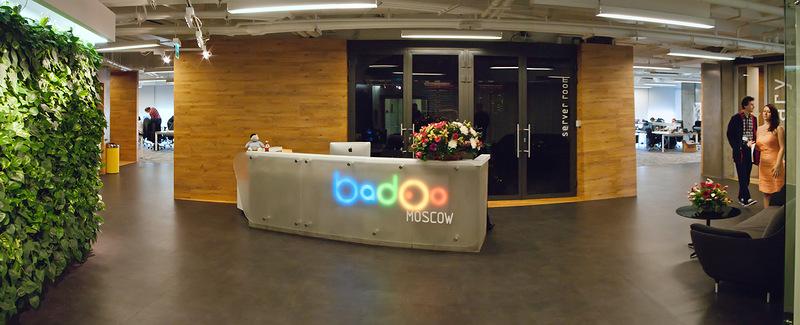 Офіс компанії Badoo