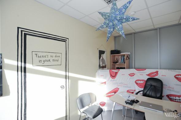 Офіс креативного агентства Provid