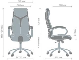 Характеристики: Крісло для керівника: Prime A