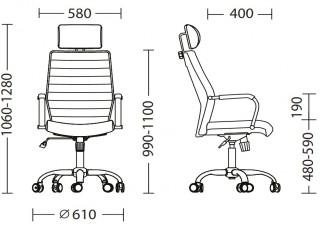 Характеристики: Крісло для керівника: BRUNO