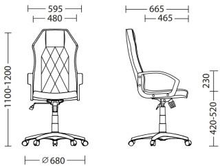 Характеристики: Крісло для керівника: PRAGMATIC