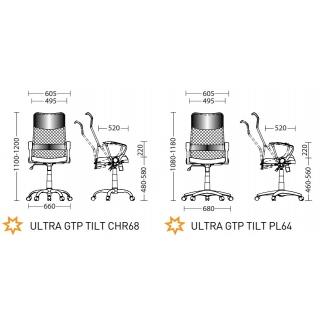 Характеристики: Крісло для персоналу: Ultra NS