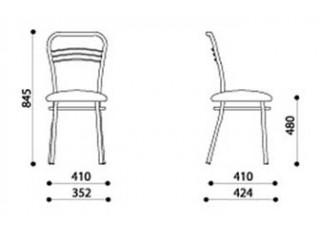 Характеристики: Стілець для кафе і бару: Argento Знято з вир.
