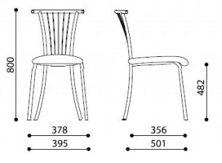 Характеристики: Стілець для кафе і бару: Baleno