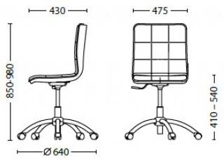 Характеристики: Крісло для персоналу: Malta GTS
