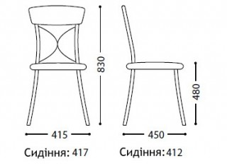 Характеристики: Стілець для кафе і бару: SE-18