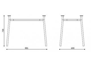 Характеристики: Ніжка для столу: Tiramisu Duo