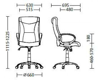 Характеристики: Крісло для керівника: ELLY