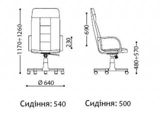 Характеристики: Крісло для керівника: Royal