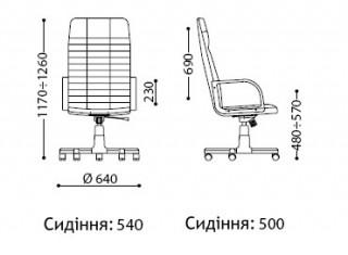 Характеристики: Крісло для керівника: Atlant