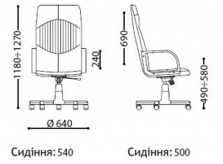 Характеристики: Крісло для керівника: Germes