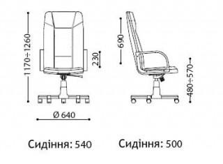 Характеристики: Крісло для керівника: Helios Extra