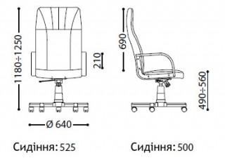 Характеристики: Крісло для керівника: Makro