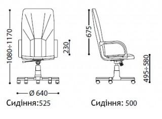 Характеристики: Крісло для керівника: Manager CHROME