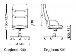 Характеристики: Крісло для керівника: Minister