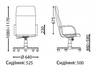Характеристики: Крісло для керівника: Nadir CHROME