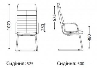Характеристики: Крісло конференційне: Orman CF Extra