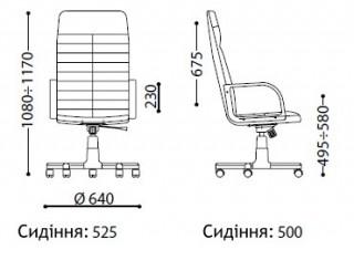 Характеристики: Крісло для керівника: Orman