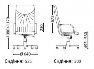 Характеристики: Крісло для керівника: Swing