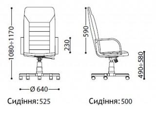 Характеристики: Крісло для керівника: Tango