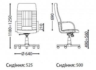 Характеристики: Крісло для керівника: Tantal