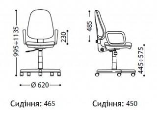Характеристики: Крісло для персоналу: Grand GTP
