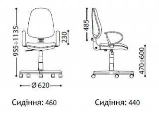 Характеристики: Крісло для персоналу: Jupiter GTP