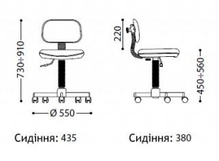 Характеристики: Крісло для персоналу: Logica GTS