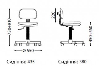 Характеристики: Крісло дитяче: Logica