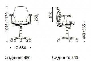 Характеристики: Крісло для персоналу: Master GTR w chr