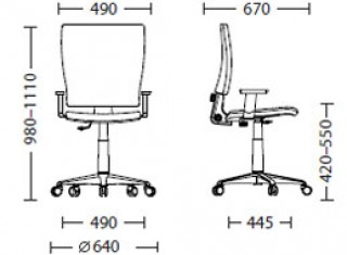 Характеристики: Крісло для персоналу: Chinque GTP