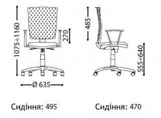Характеристики: Крісло для персоналу: Evolution