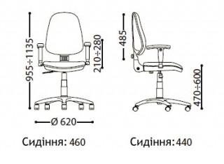 Характеристики: Крісло для персоналу: Galant GTR chr act