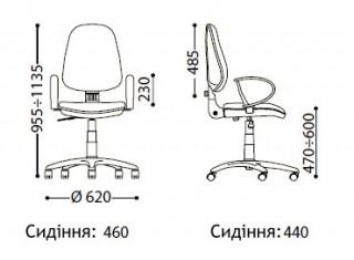 Характеристики: Крісло для персоналу: Orhidea