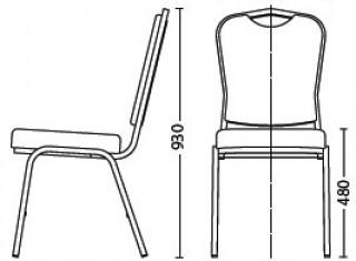Характеристики: Стілець для кафе і бару: BC-11