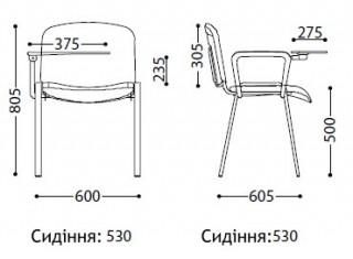 Характеристики: Стілець відвідувача: ISO T black