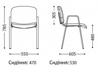 Характеристики: Стілець відвідувача: ISO W chrome